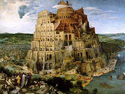 File-Brueghel-tower-of-babel